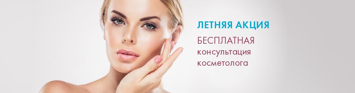 Cosmetologist_summer_1140x300